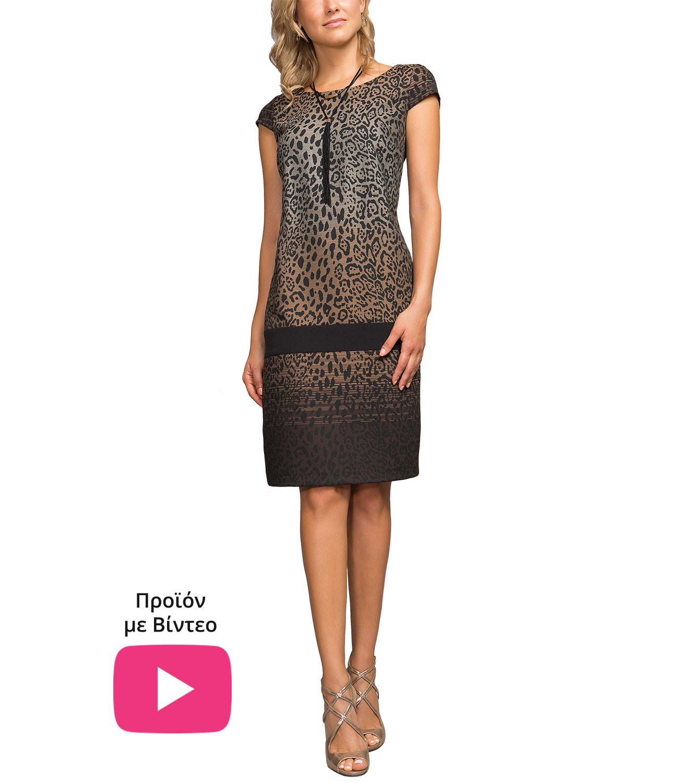 RAVE Εντυπωσιακό Λεοπάρ Φόρεμα - 48-50 - Glami.gr bc8bef8d7a3