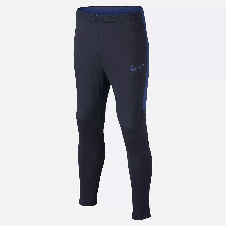 Nike Dry Academy Pants - Glami.gr 5c9fa389b77