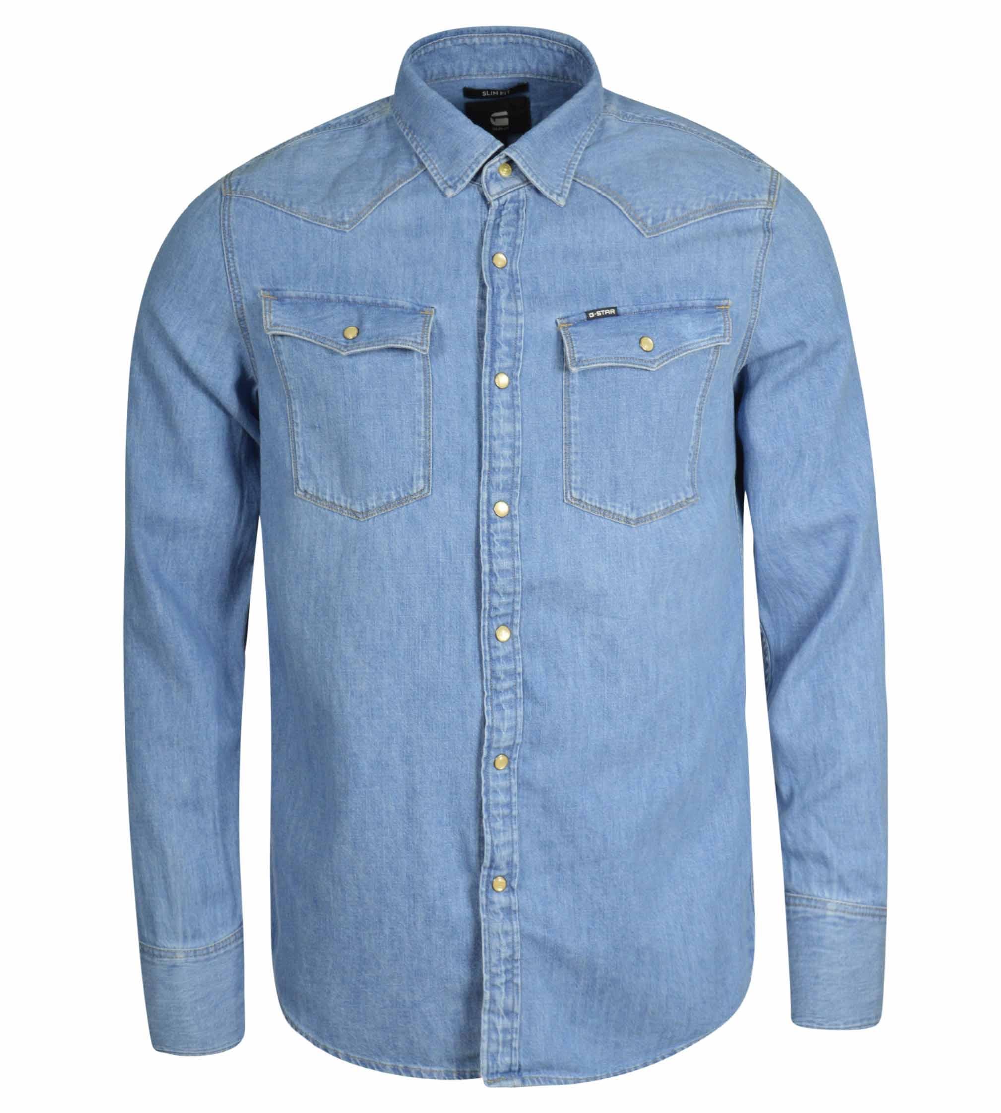 Ανδρικό πουκάμισο G-Star D10140-D013-071 - Glami.gr 17b42dcc61d