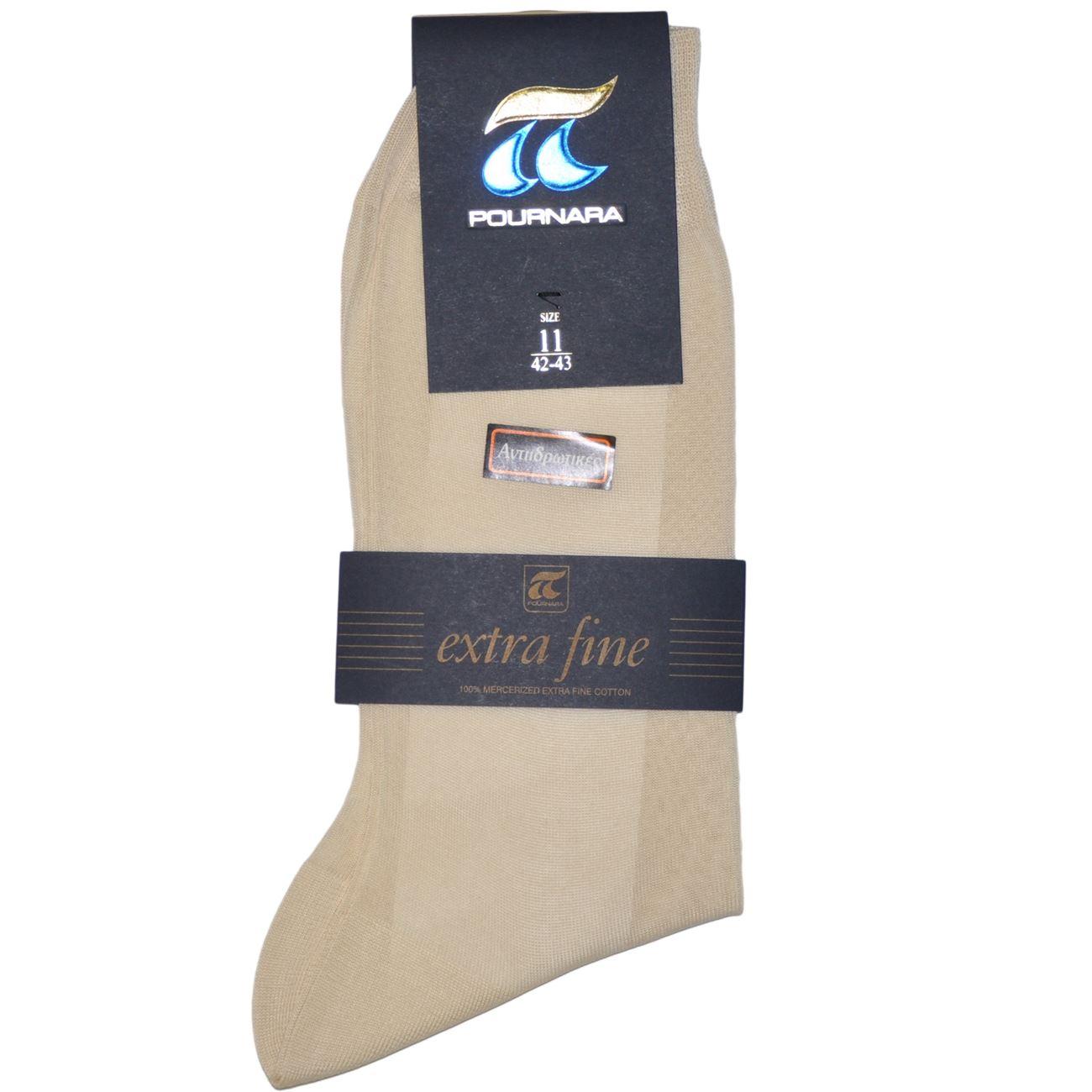 ... Πουρνάρα Ανδρικές Κάλτσες Βαμβακερές Αντιιδρωτικές Εκρού. -20%. ΠΟΥΡΝΑΡΑ  ... 0e315aecac2