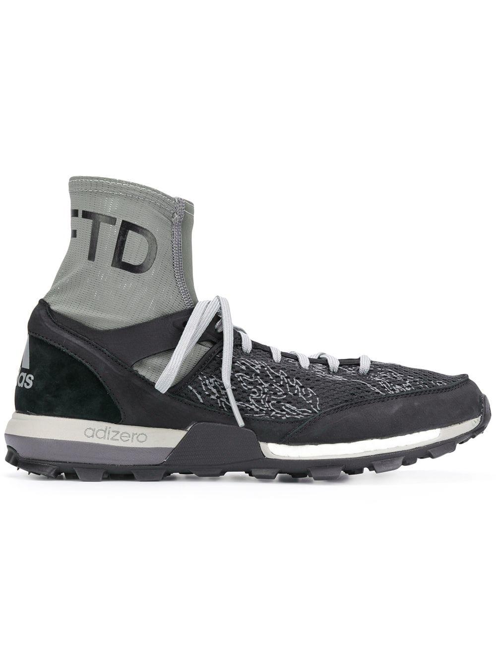 8dfa684ac0330 Adidas Adidas x UNDEFEATED Adizero XT Boost sneakers - Grey - Glami.gr