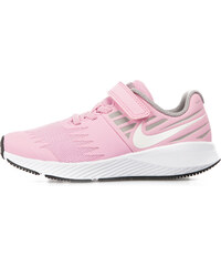 94b8adcb2f0 Συλλογή Nike, Ροζ Παιδικά παπούτσια από το κατάστημα Zakcret.gr | 30 ...
