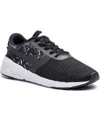 7c239655e4e Μαύρα Γυναικεία παπούτσια γυμναστηρίου | 60 προϊόντα σε ένα μέρος ...