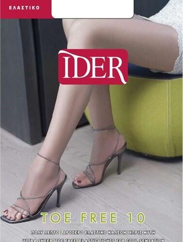 IDER Καλσόν 10 Den Toe Free Χωρίς Μύτη Ηλιοκαμένο(Daino) - Glami.gr c25cfff53a3