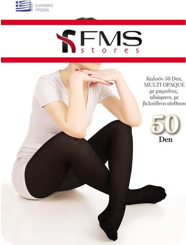 FMS Καλσόν 50 Den Multi Opaque Μαύρο - Glami.gr 080a8ca0abf